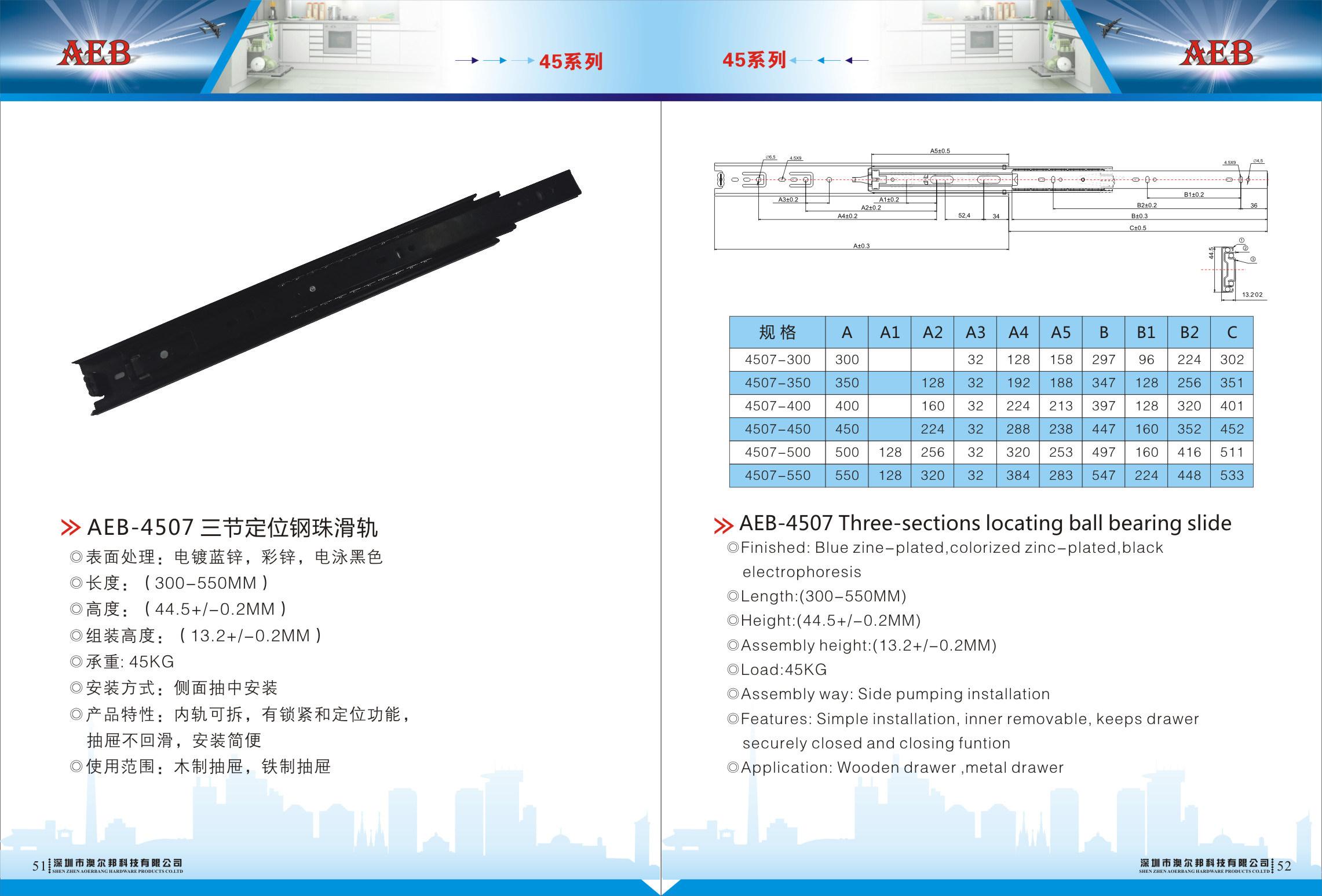 Aeb-45mm Locating Full Extension Drawer Slide