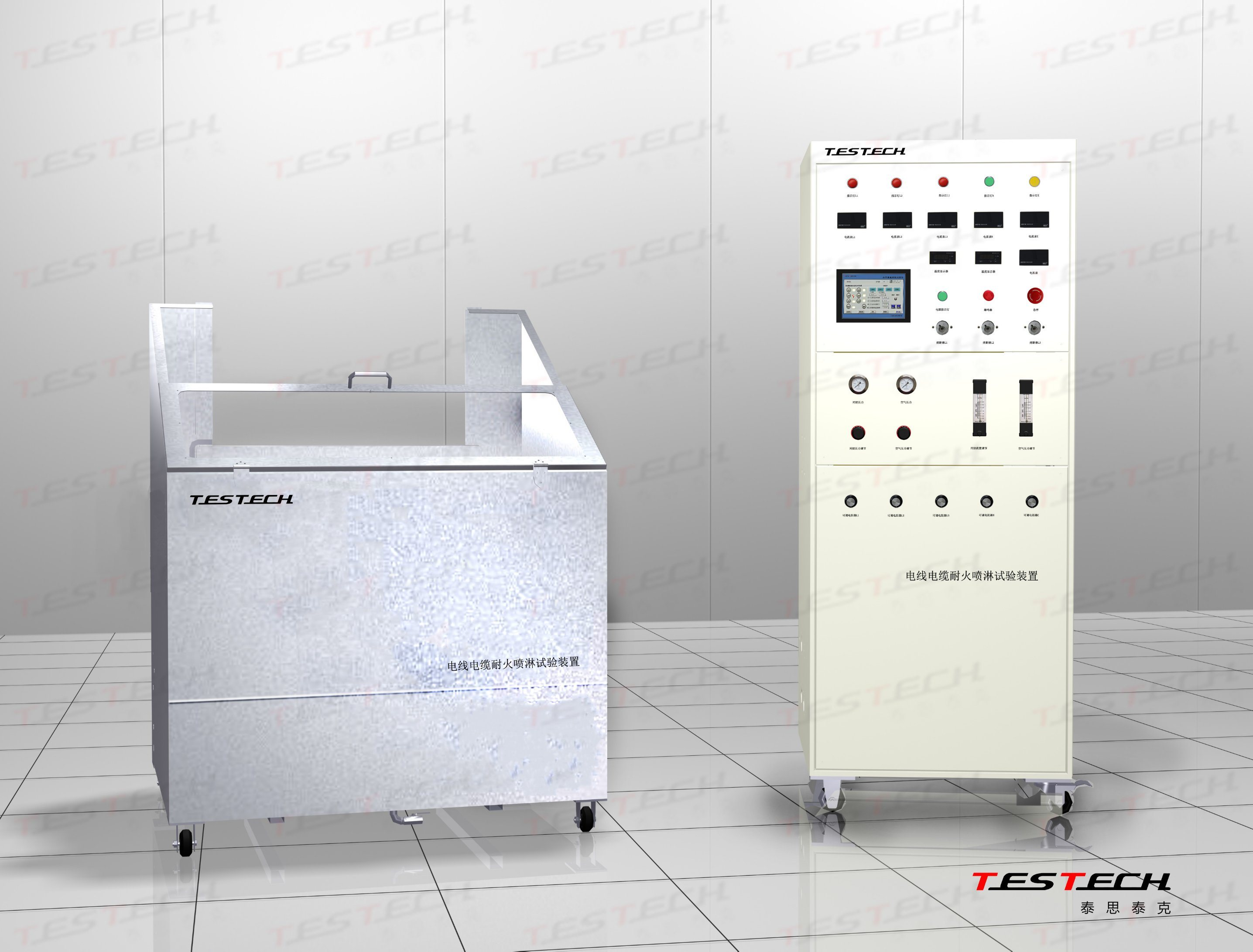 Water Spray Testing Machine (Resistance to fire with water) , BS 6387