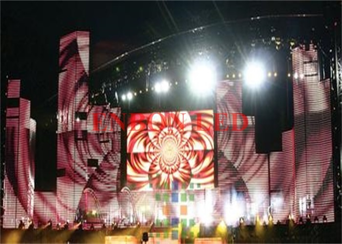 P8.928 HD Super Light Transparent LED Video Curtain (500*1000mm panel)