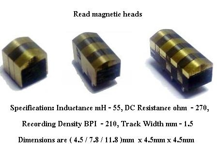 4.5mm 3 Track Small Head