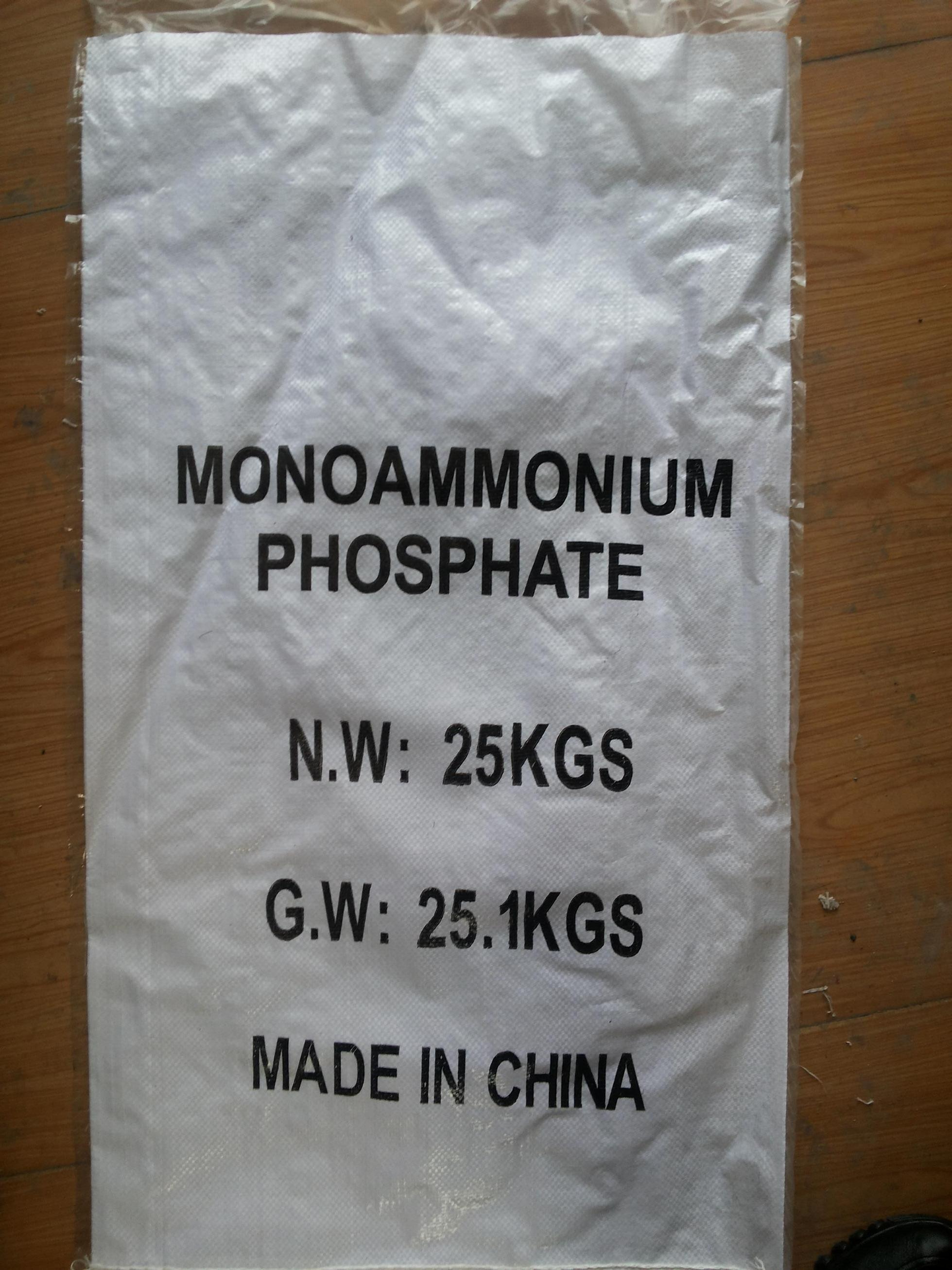 Free Sample Chemicals Fertilizer Mono Ammonium Phosphate (99%)