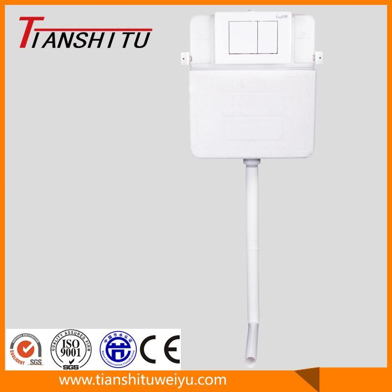 T100c Concealed Cistern