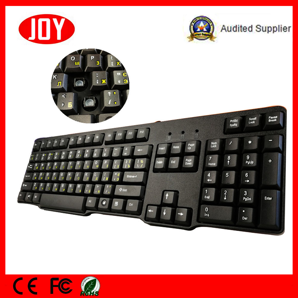 Ultra-Thin USB and PS/2 Interface Djj318 Wholesale Computer Keyboard