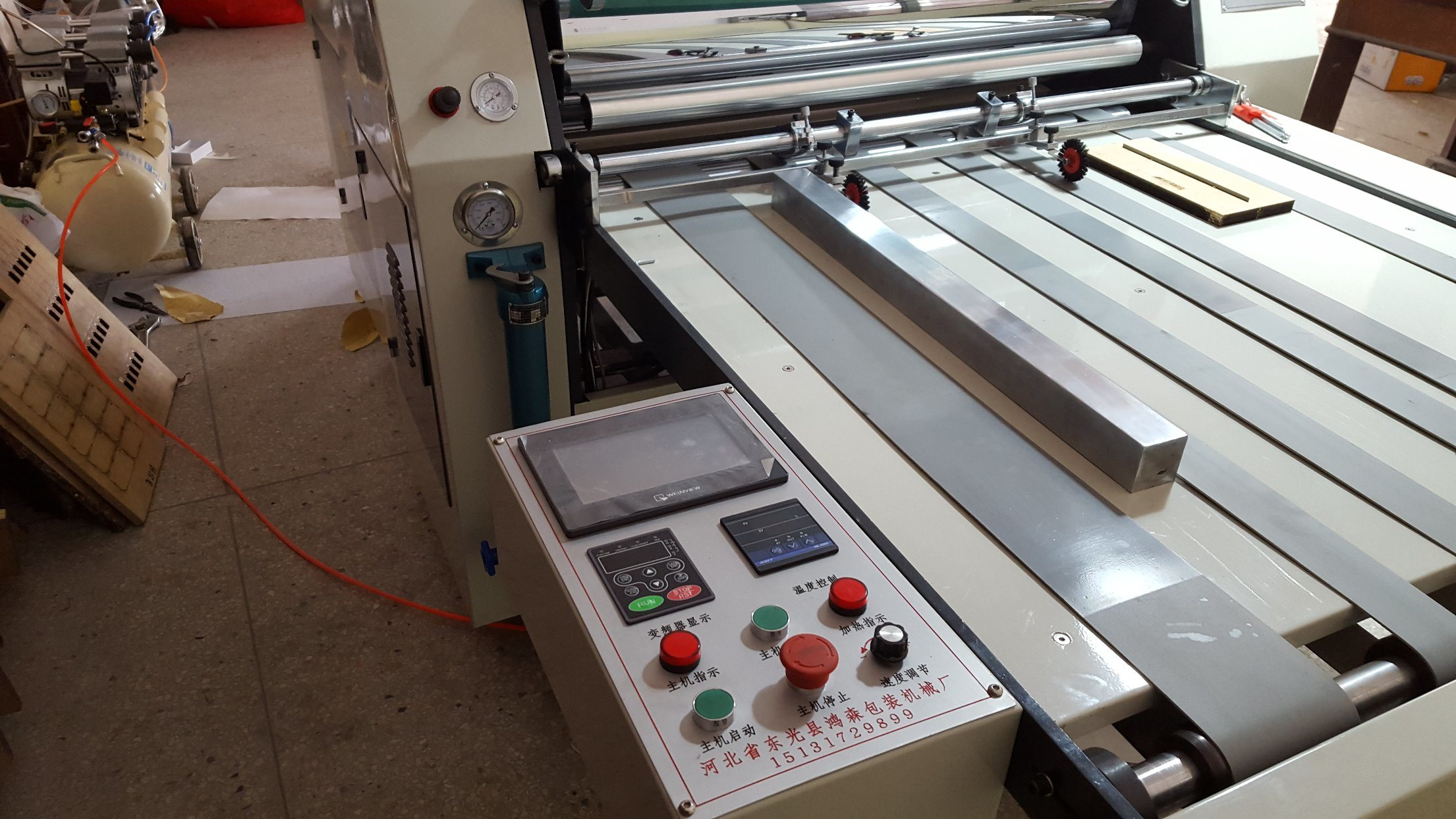 Paper Hot Lamination Machine