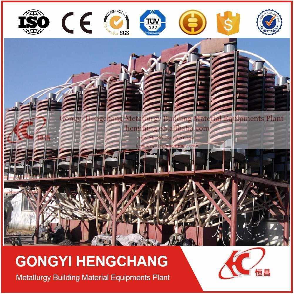 Gold Separating Machine Mineral Gravity Separator Spiral Chute for Gold