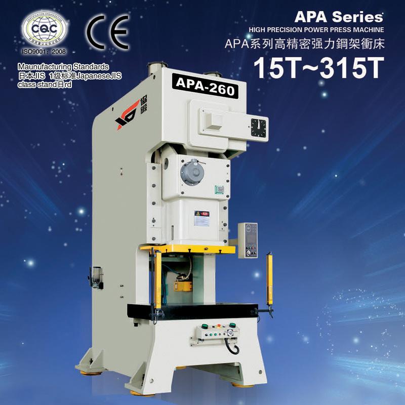 C Frame Single-Crank Power Press (15ton-315ton)