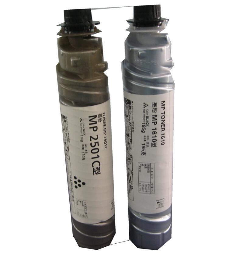 MP2501d Copier Toner for Use in Ricoh Aficio 1813/2501/2001