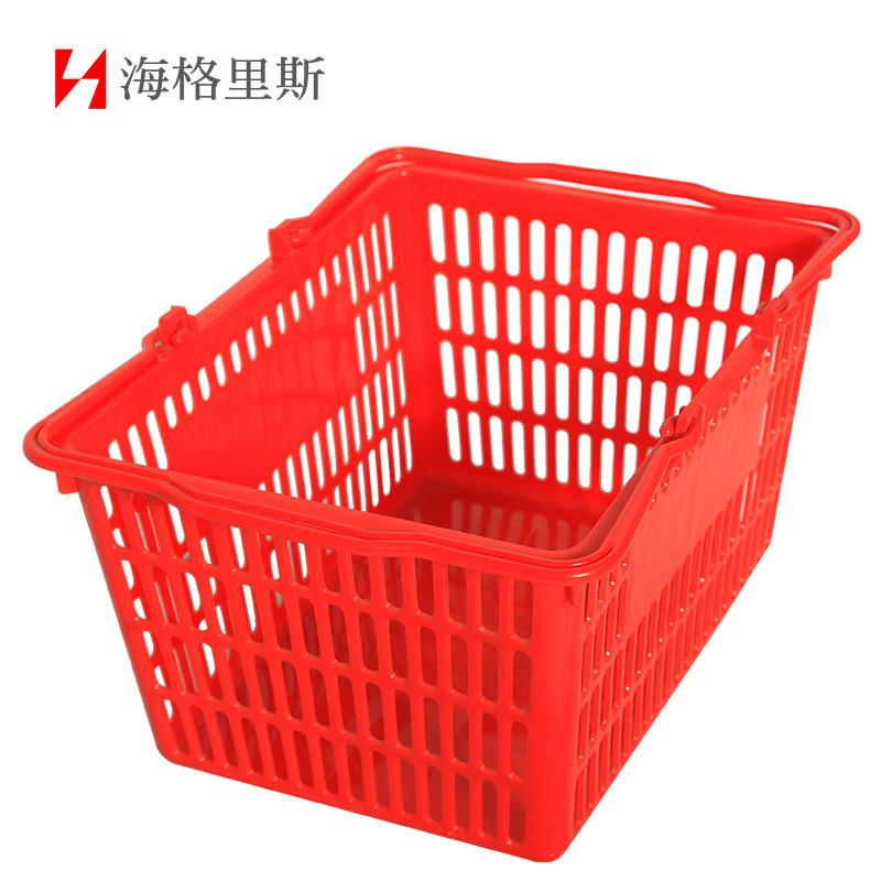 Shopping Plastic Basket