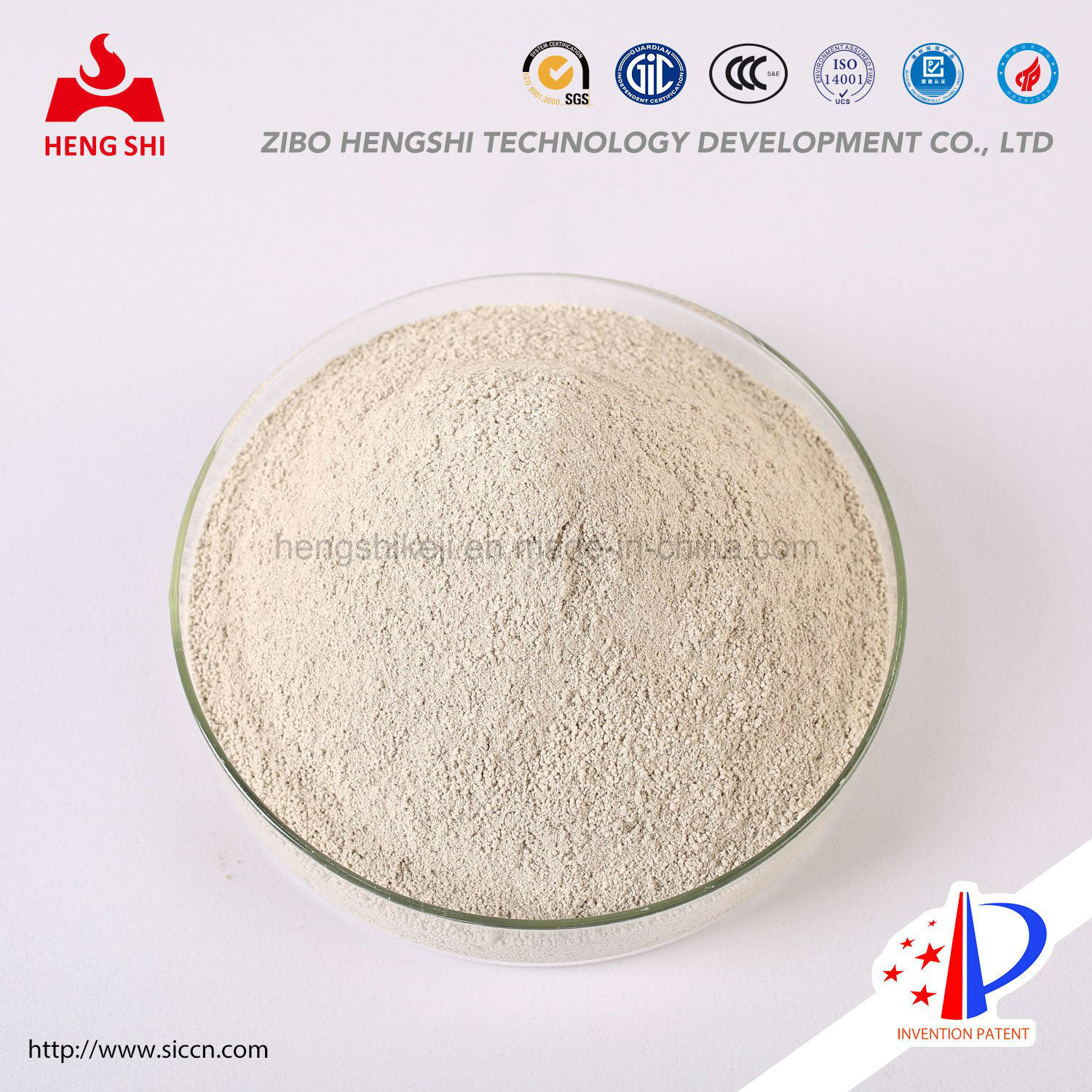New-Type Chemcial Material Silicon Nitride Powder for Photovoltaic Coating