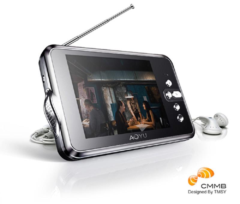 Mobile Digital Television (T-301) - China Tv, Mobile Digital ...