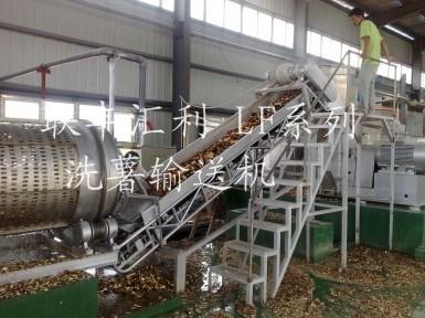 China Cassava Processing Machinery China Cassava