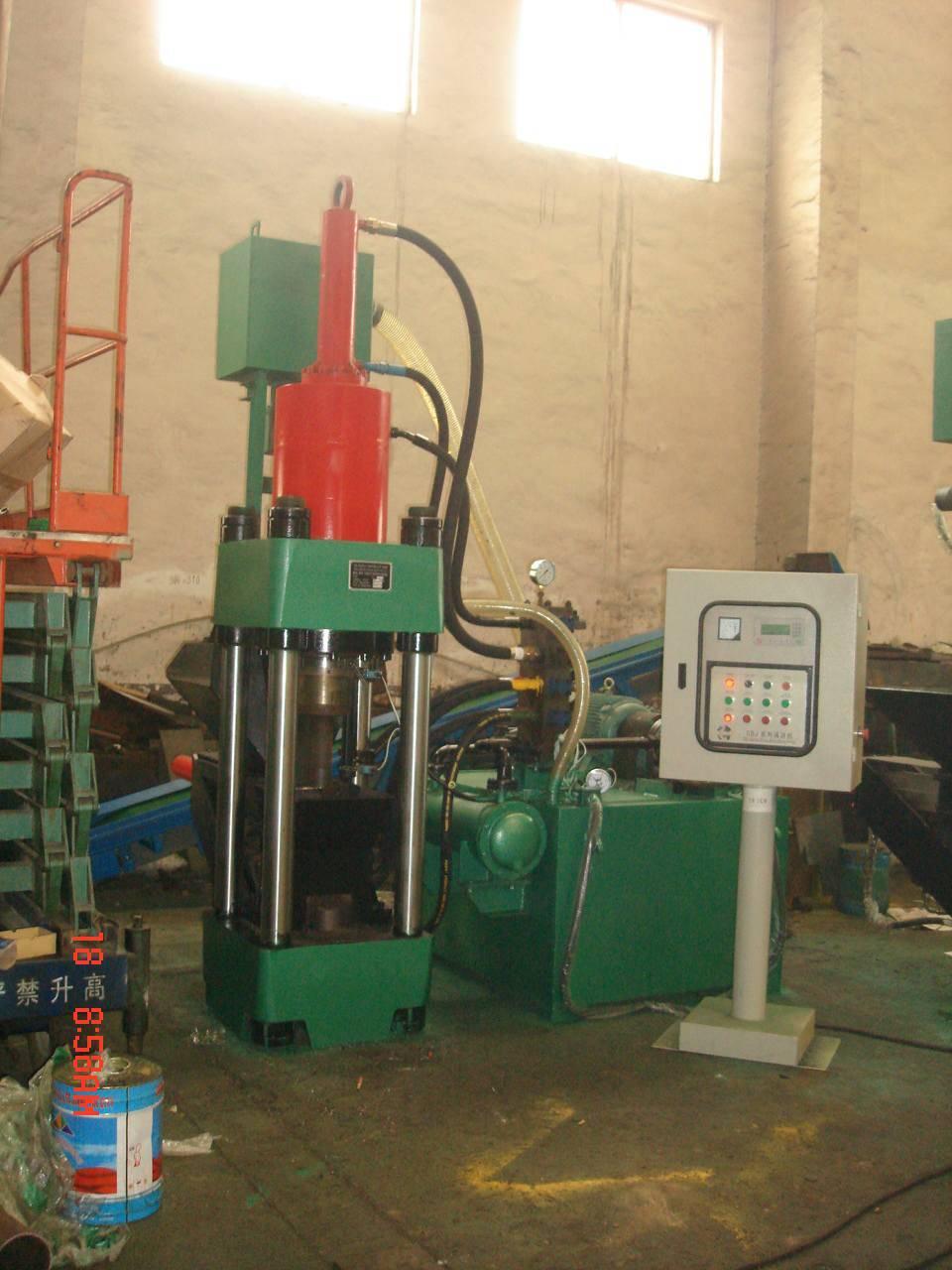 Hydraulic Briquetting Press (SBJ2500E)