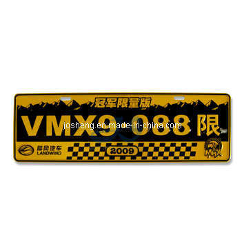 Advertising Aluminum License Plate (JS-00154)