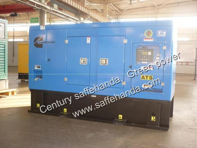 Latest 50kVA Cummins Silent Diesel Generator Set (SF-40CM)
