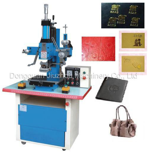 what is embossing machine