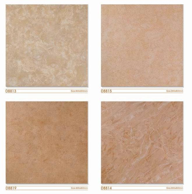 Non Slip Floor Tile Products