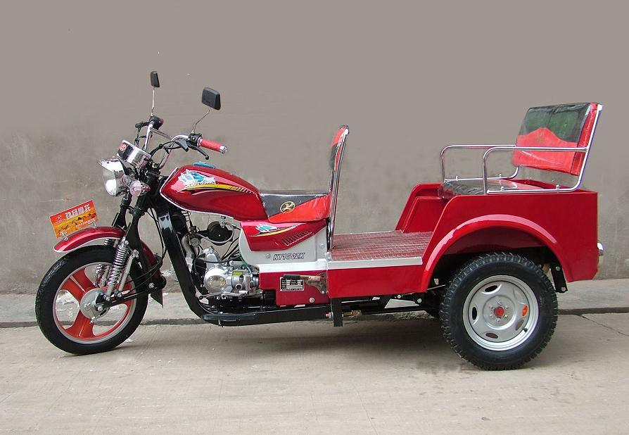 China three wheel motorcycle lk150zk bo china three for Three wheel motor bike in india