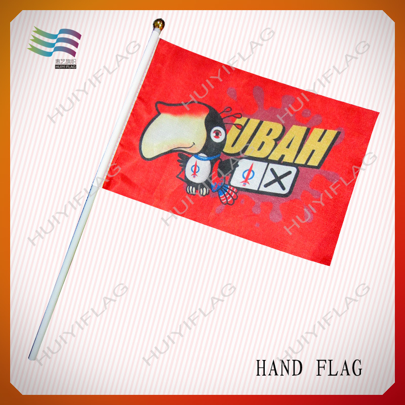 National Flag Paper Hand Flag (HY2098)