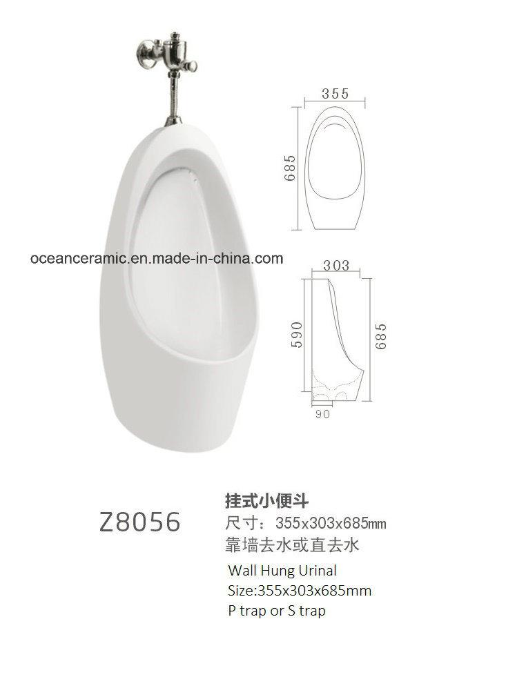 D05 Ceramic Sanitary Ware, Bathroom Urinal