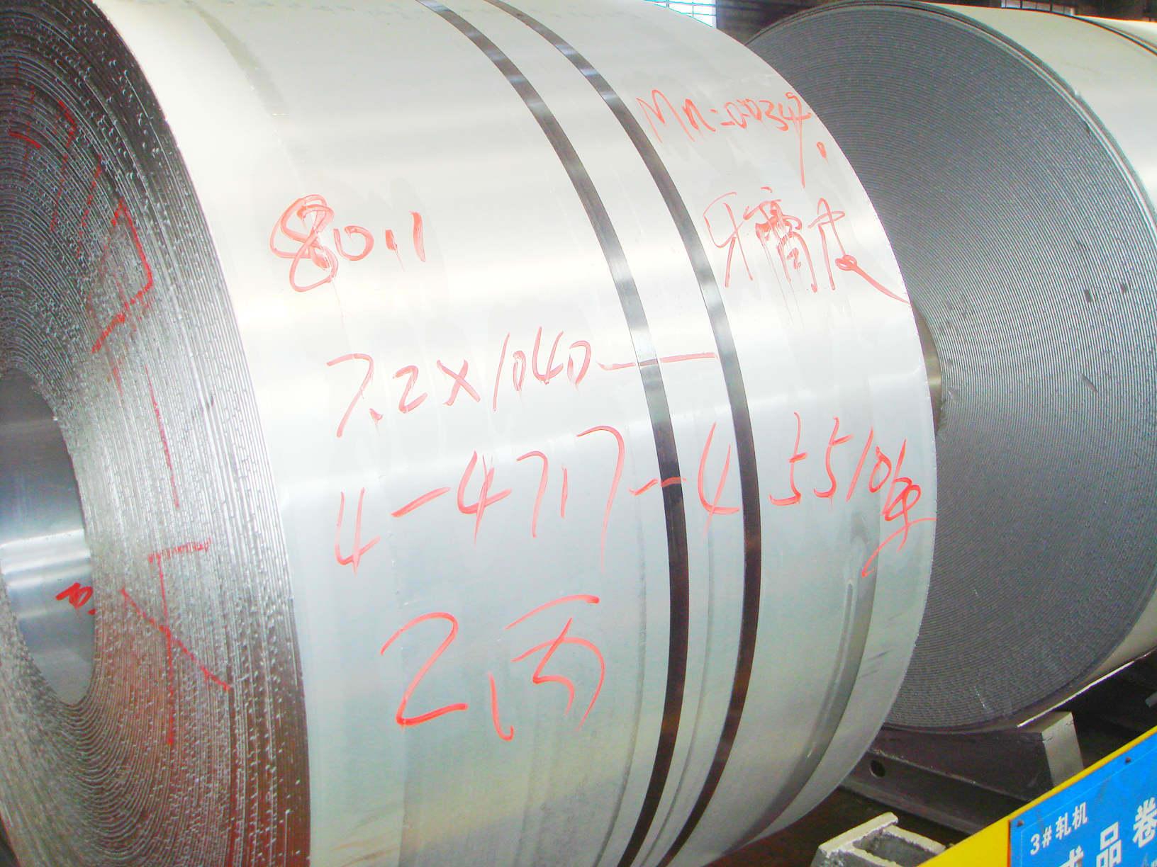8011-O Household Soft Packing Aluminum Foil Roll