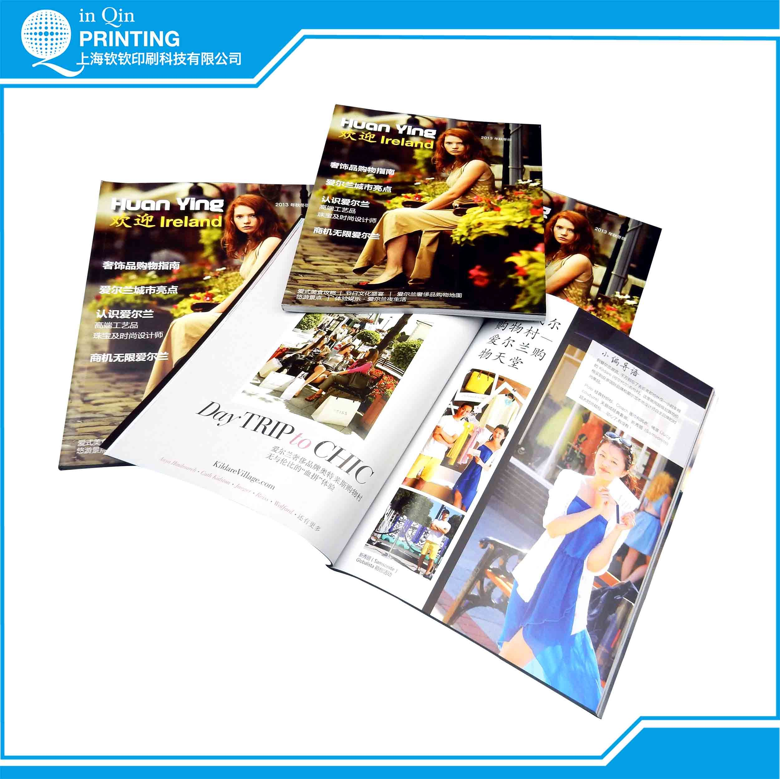 Print Customized Design Magazine in Shanghai China