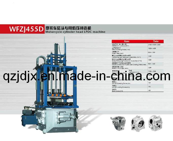 Low Pressure Casting Machine (Jd-453)