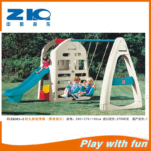 Indoor Playground Plastic Toys Hot Sale
