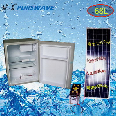Purswave 68L DC12V24V Solar Fridge Refrigerator for RV