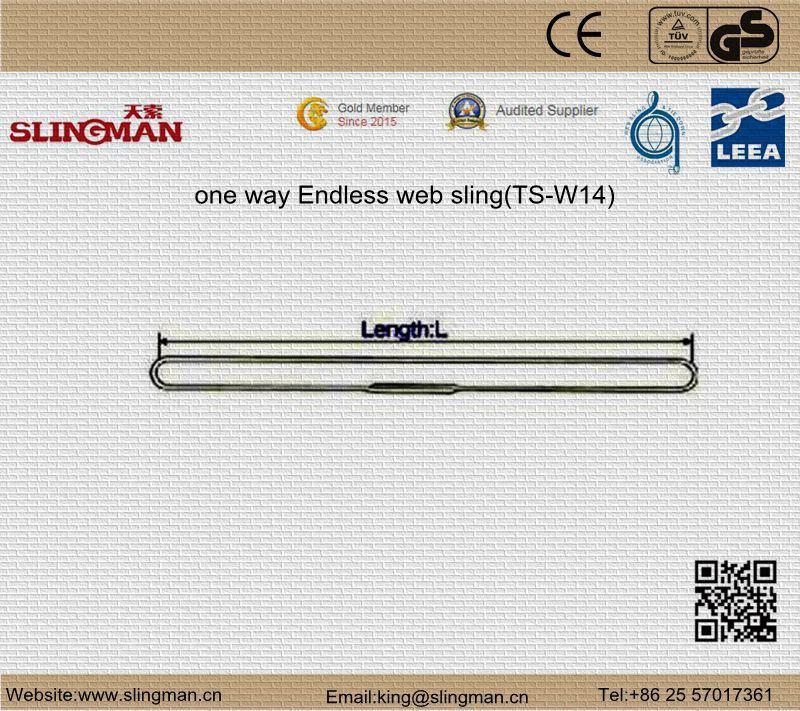 One Way Endless Web Sling (TS-W14)