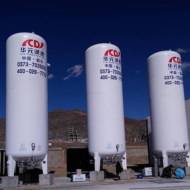 High Quality Cryogenic Liquid Oxygen Tank