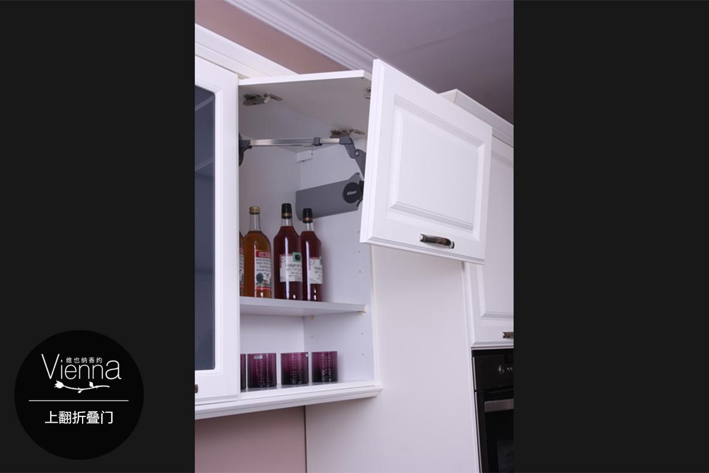 PVC Vinyl Wrap Kitchen Cabinet Door (zc-064)