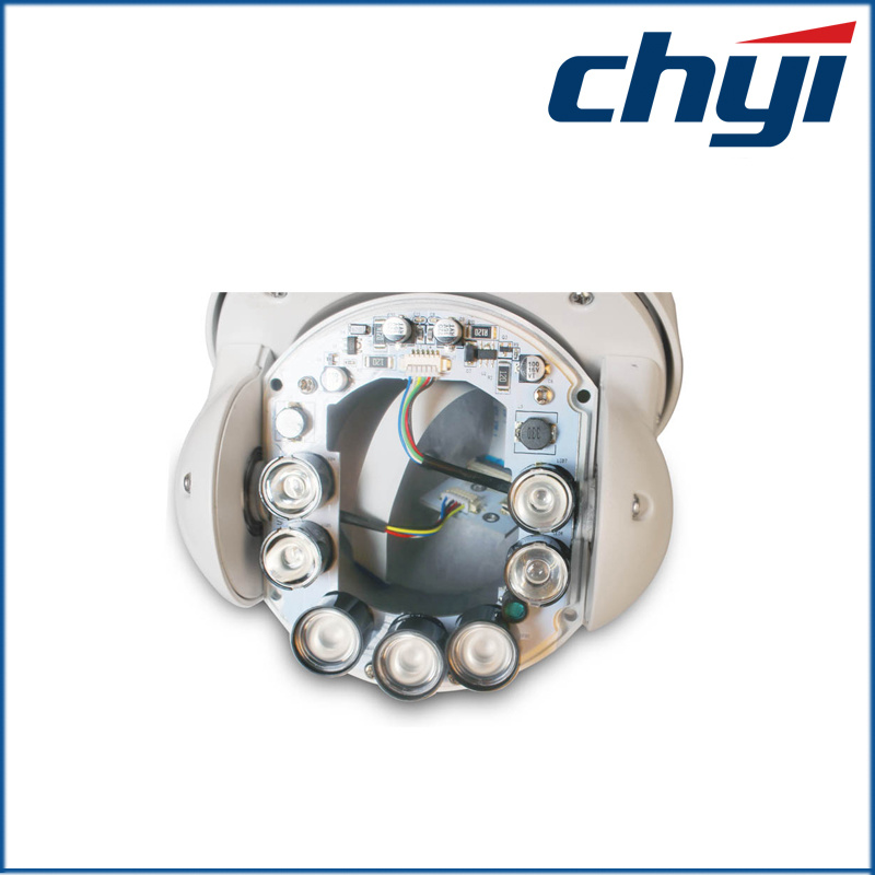 Effio-E 700tvl CCD IR Mini PTZ CCTV Camera