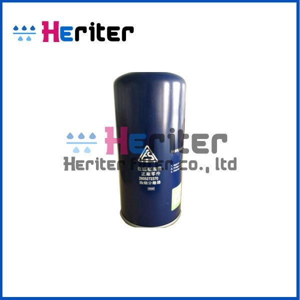 2605272370 Replacement Fusheng Air Compressor Oil Separator Filter Element