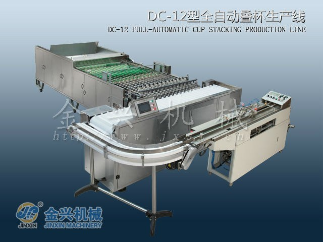 Fully Automatic Cup Stacking, Counting & Packing Machine
