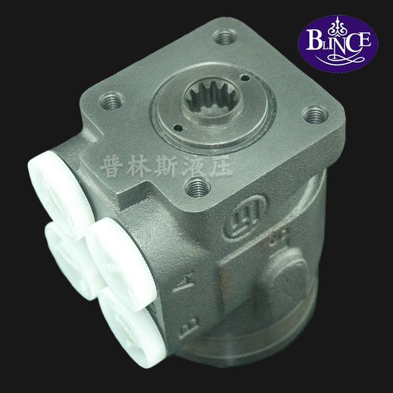 Ospc Hydraulic Orbital Valve, Orbitrol Hydraulic Steering Control Unit