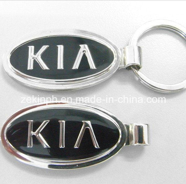 Customized High Quality Brand Car Logo Metal Keychain