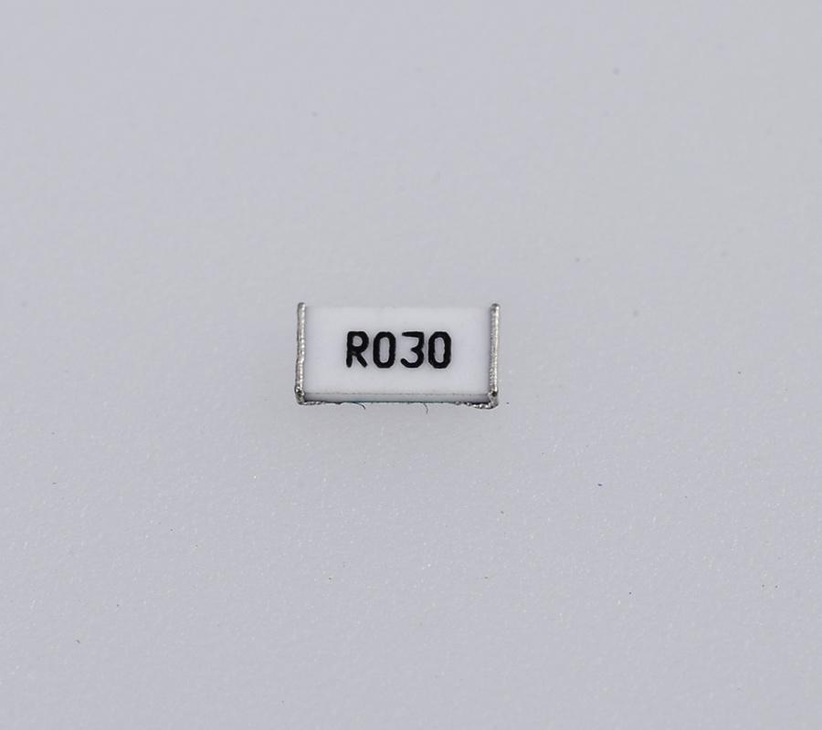 Current Sensing Metal Chip Resistor