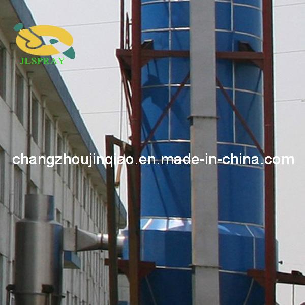 Ypl Pressure Spray Cooling Granulate Plant