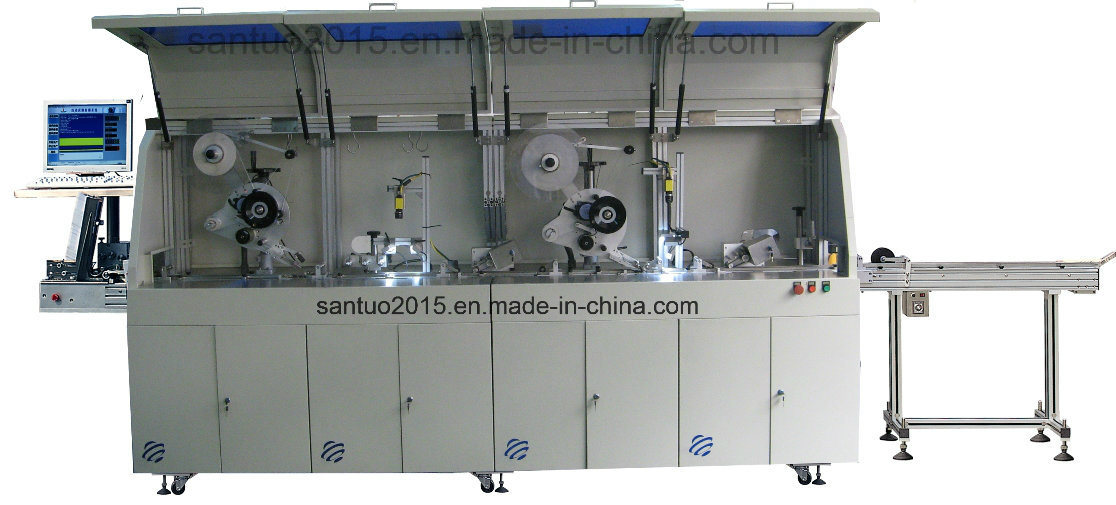 Santuo Card Hotstamping Machine