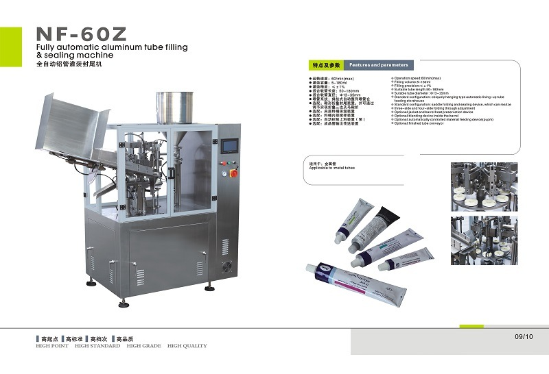 Automatic Metal Tube Filling and Sealing Machine