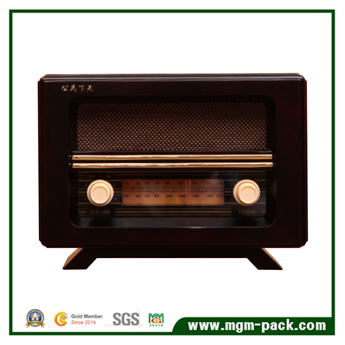 Hot Sale Antique Customized Wooden Radio