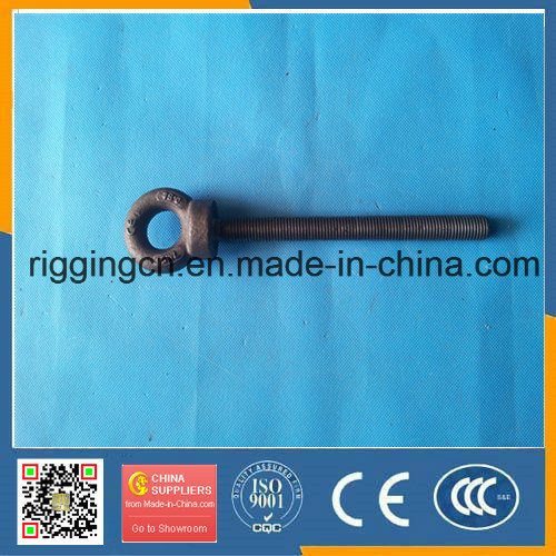 BS 4278L Shoulder Ring Nut Long Eye Bolt