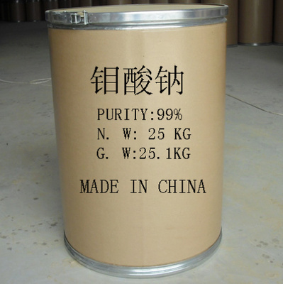 Competitive Sodium Molybdate Supplier From China