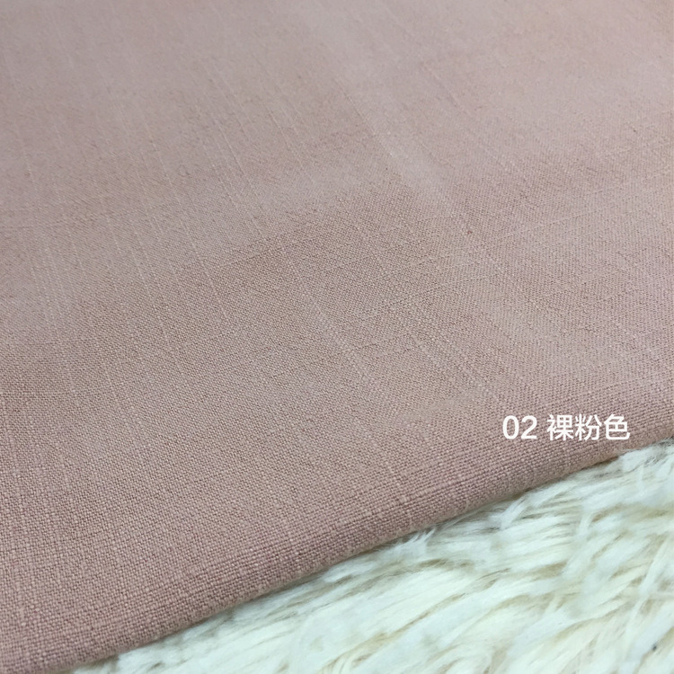 Linen Cotton Blend Plain Fabric with Slubs
