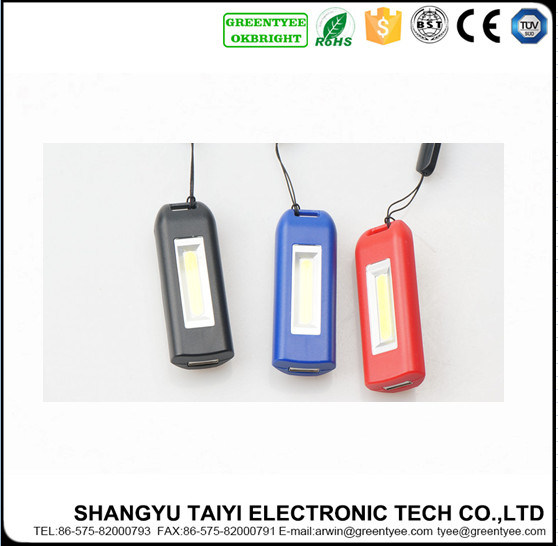 3V COB LED Warning USB Keychain Rechargeable Mini Flashlight