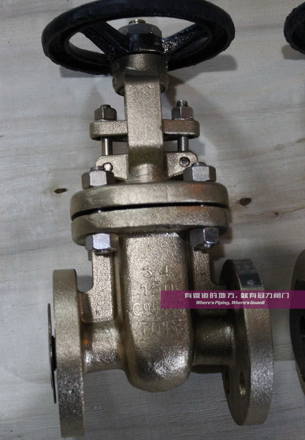 Aluminum Bronze Valves for Corrosive Petrochemical Applications
