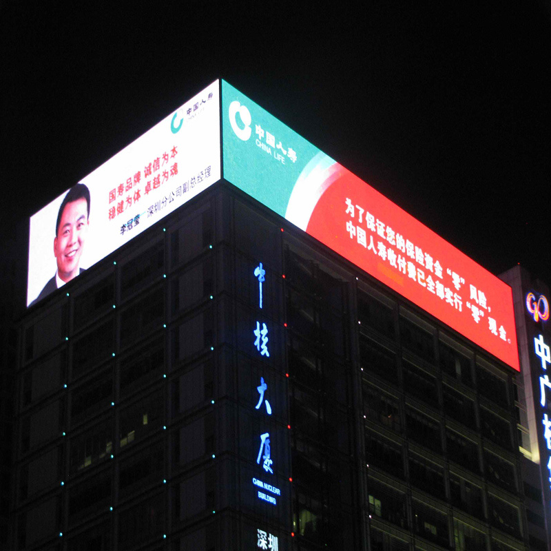 Outdoor Waterproof LED Video Wall for Advertising