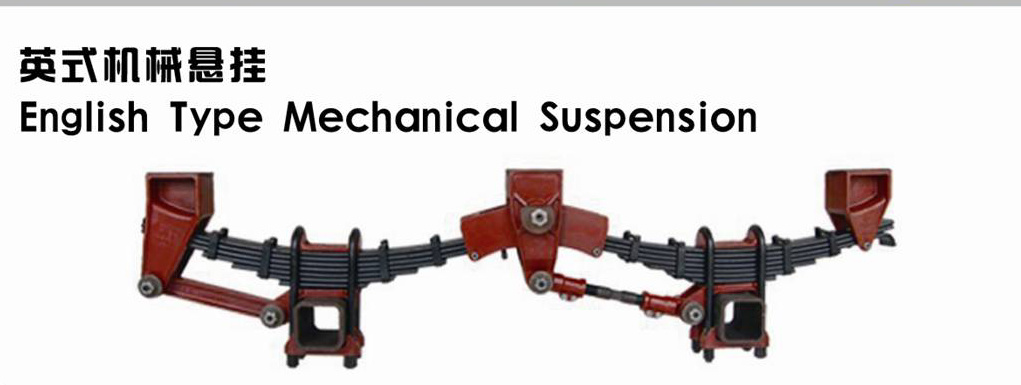 English Type Mechanical Suspension