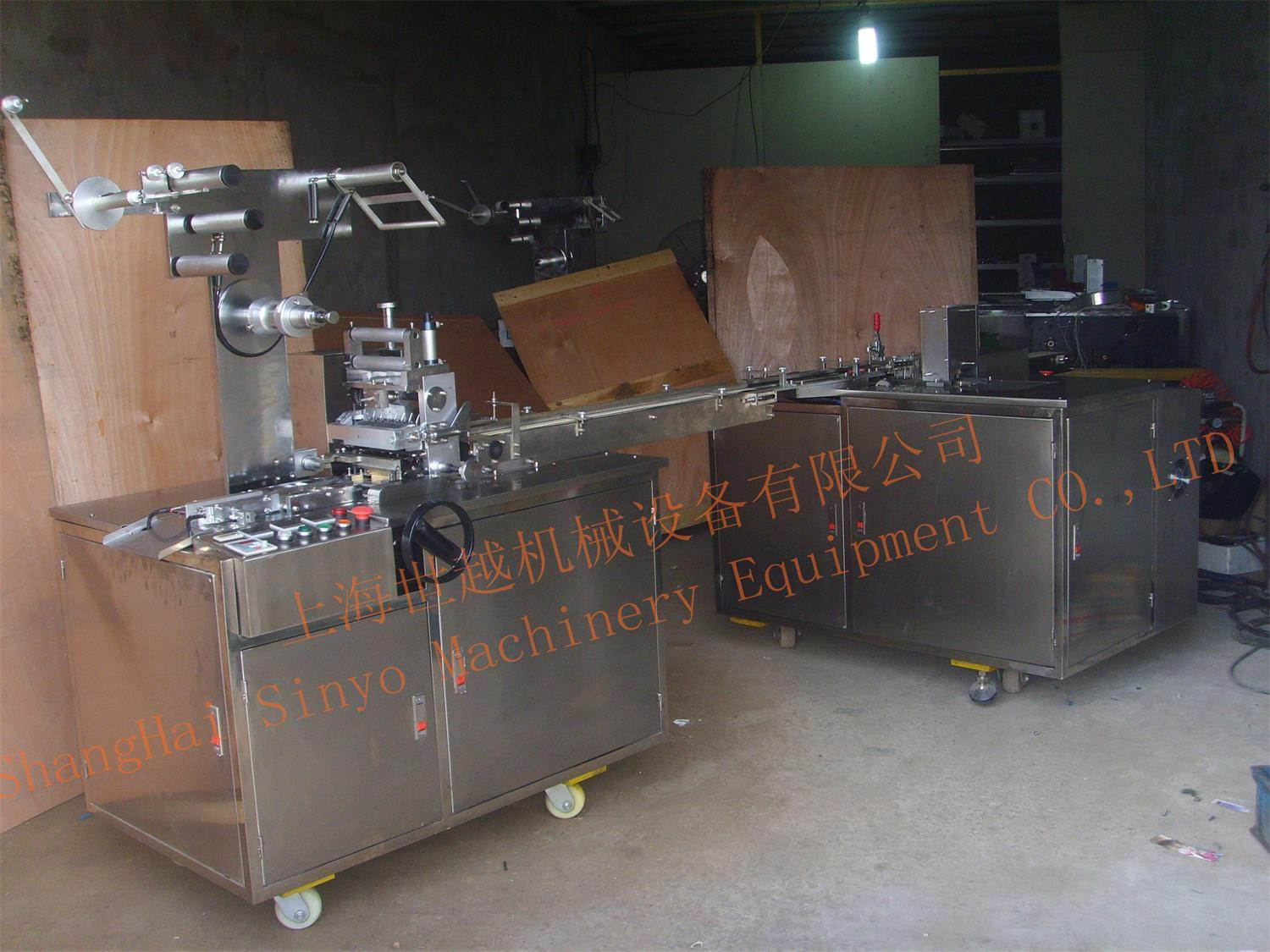 Eraser Paper Sleeving and OPP Cellophane Wrapping Machine Line (SY-60)