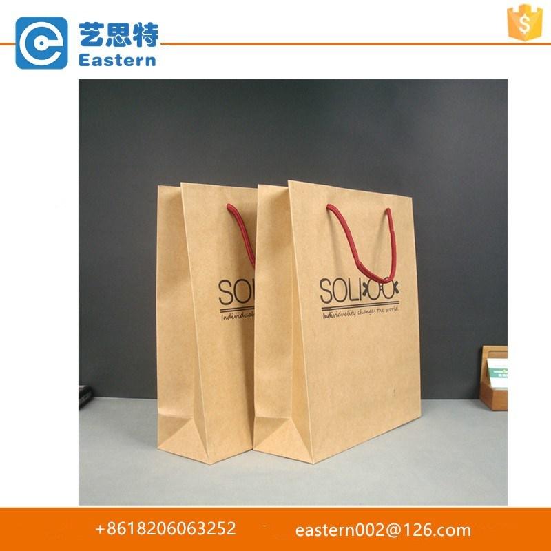 Custom Logo Printing Kraft Paper Bag